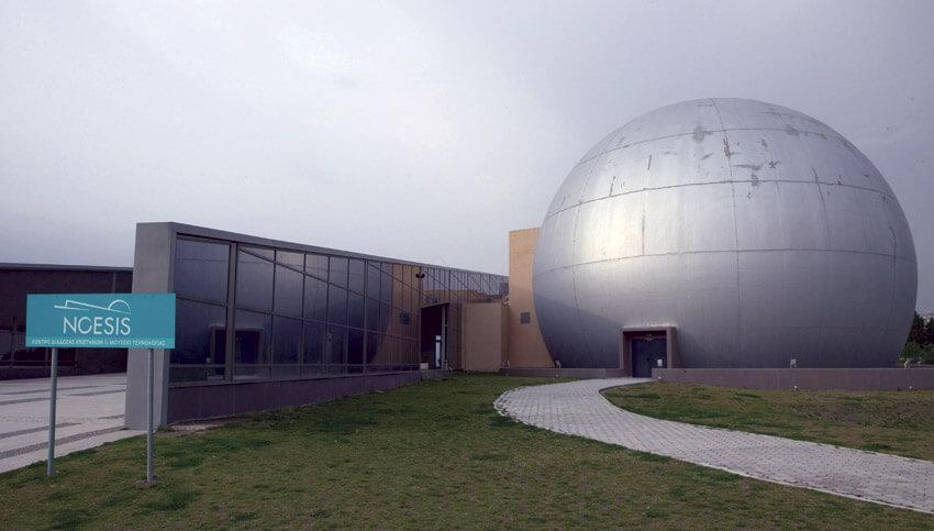 NCESIS l Лечебные туры в Европу